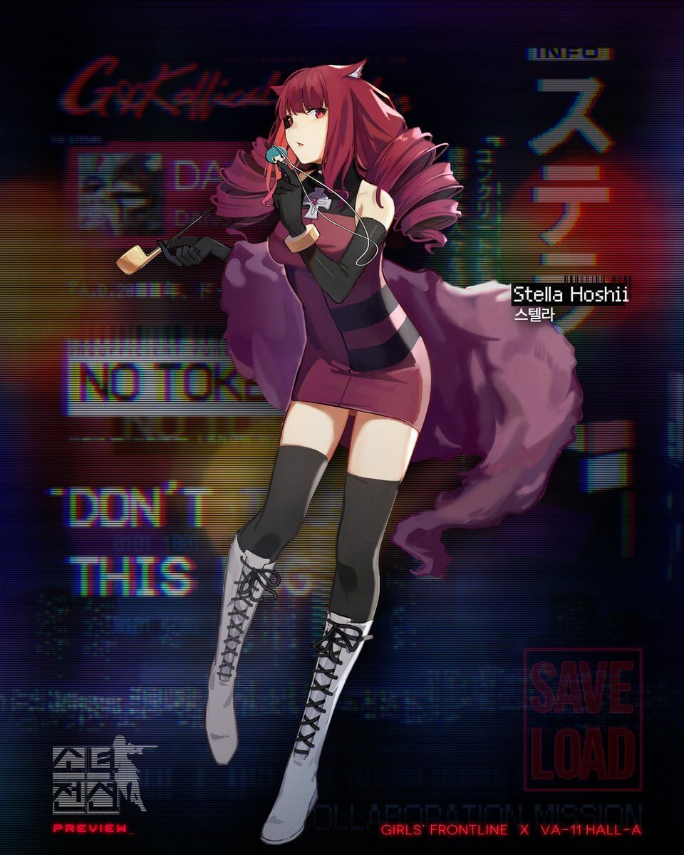 Va 11 Hall A X Girls Frontline Collaboration Pre Info Girls