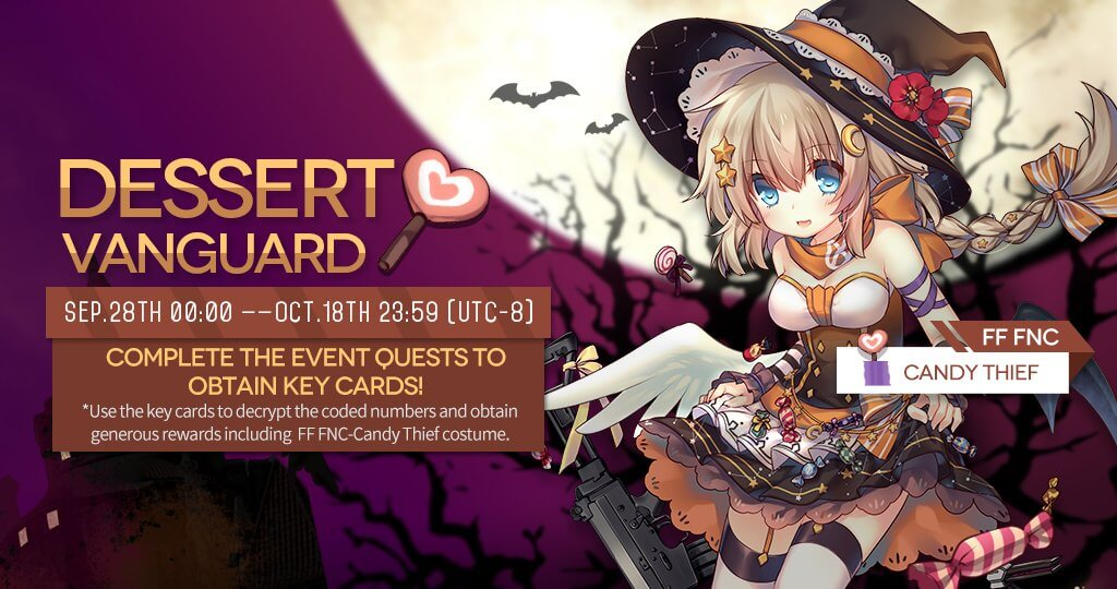 "Official Key Card / Bingo Event ""Dessert Vanguard"" Banner"