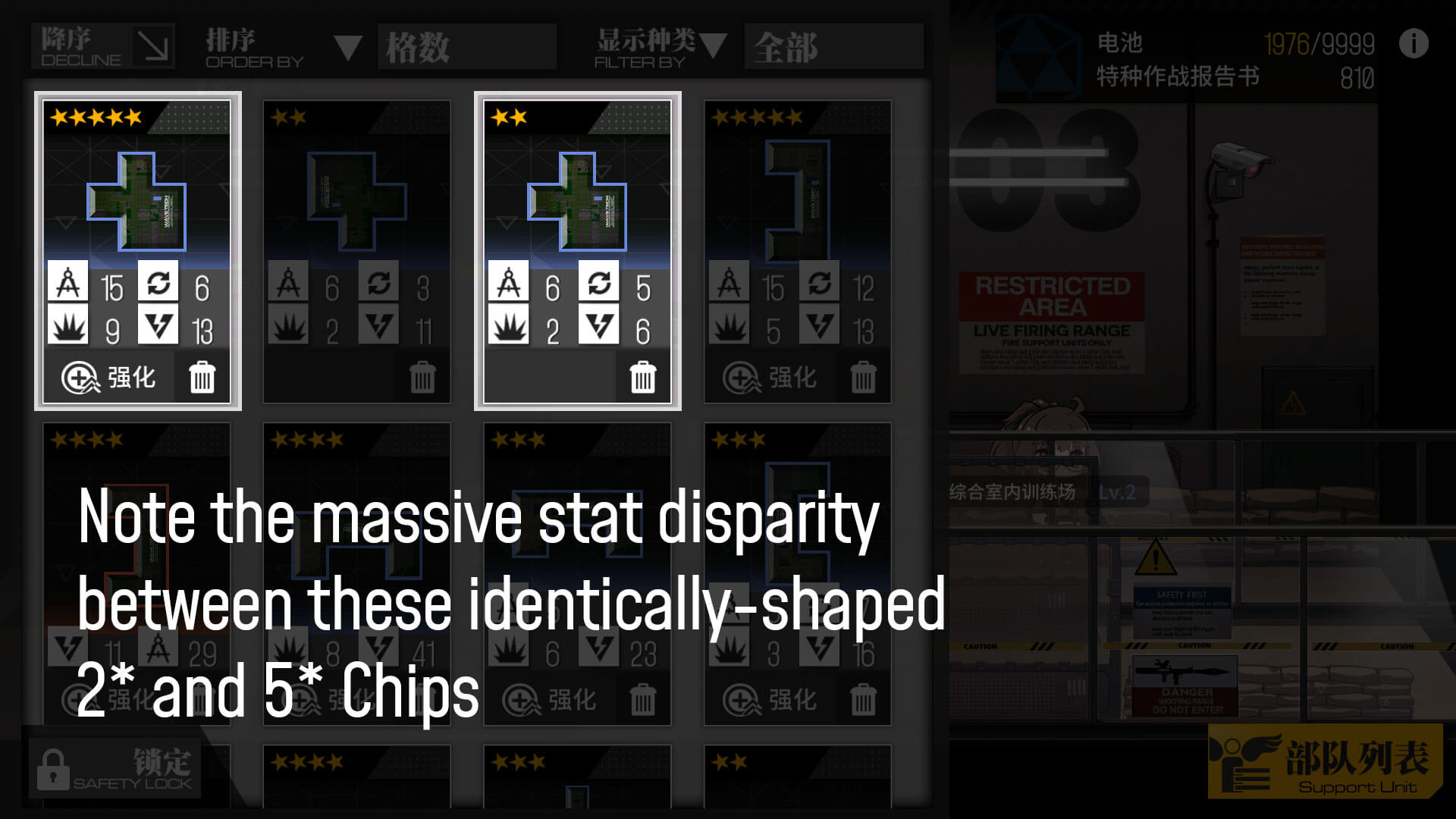 Comparison of a 2-star and 5-star chip with the same shape but wildly different stats.