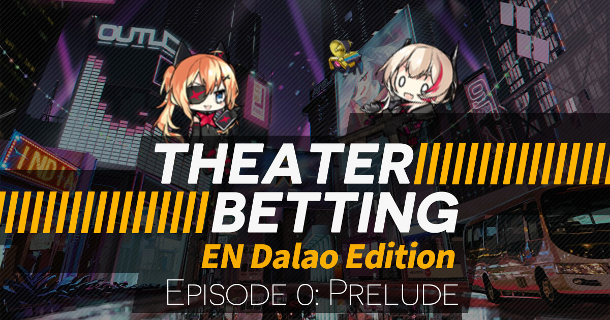 Theater Betting Episode 0 Banner featuring Catlina and M4 SOPMOD II (Kyazuki)