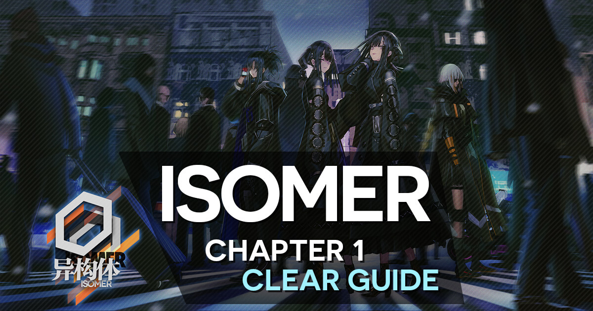 Main Guide hub for Chapter 1 of Isomer.