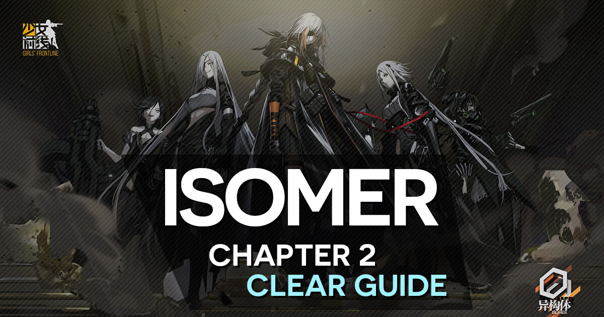 Main Guide hub for Chapter 2 of Isomer.