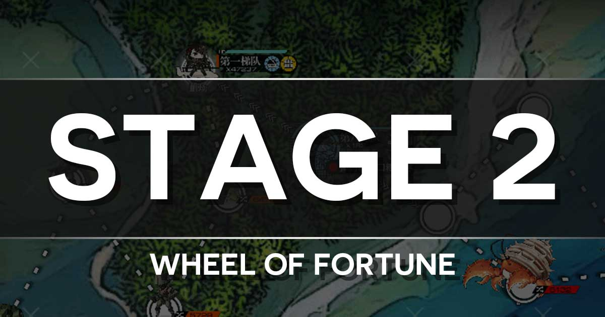 Step-by-step Clear Guide for Girls' Frontline Summer 2020 Far Side of the Sea: E-2: Wheel of Fortune