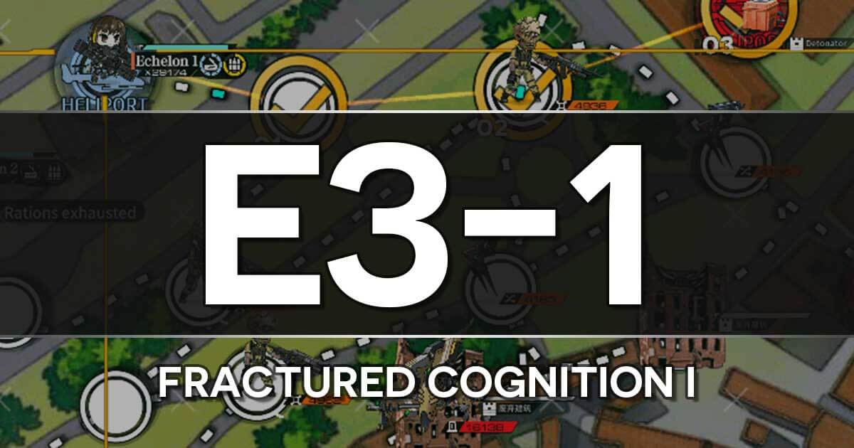 A guide to the Girls Frontline Shattered Connection Event stage E3-1: Fractured Cognition I