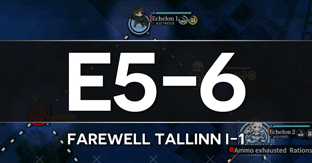 A guide to the Girls Frontline Shattered Connection Event stage E5-6: Farewell Tallinn I-1