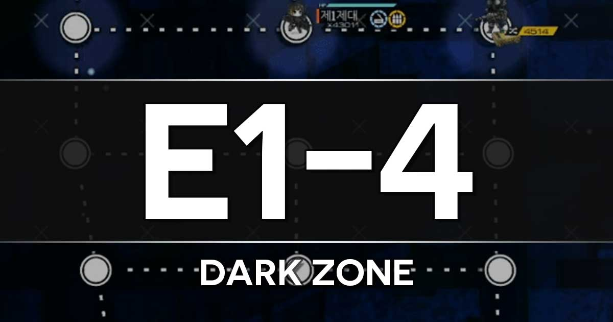 "Step-by-step clear guide for E1-4: Dark Zone in the Girls Frontline x The Division Collab Event ""Bounty Feast""."