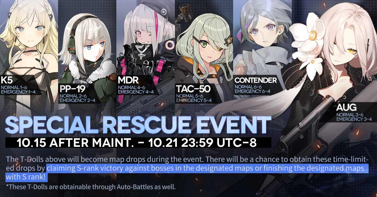 Official banner for the Special Rescue Event