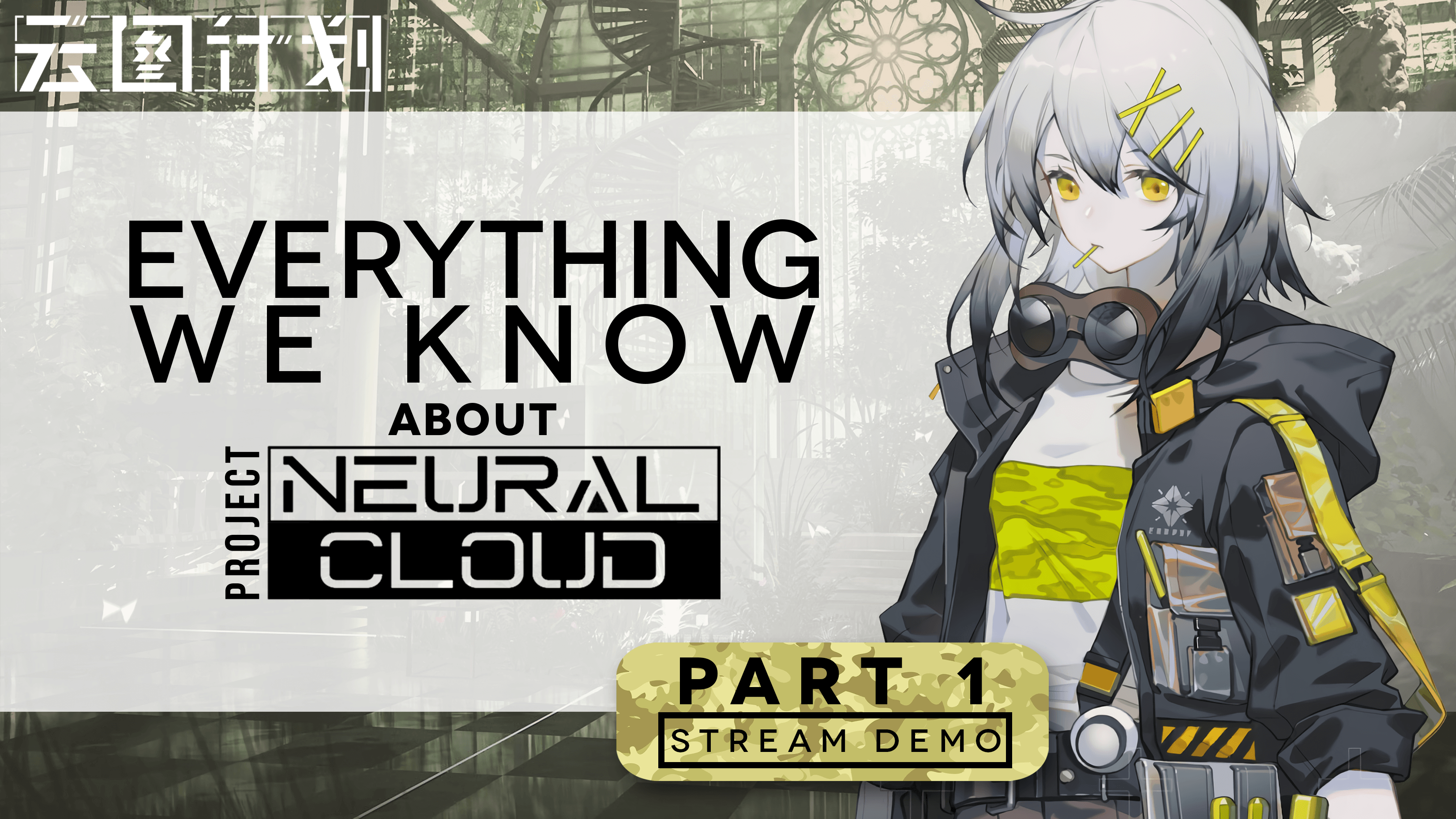 """Everything We Know about Project Neural Cloud"" cover featuring Croque"