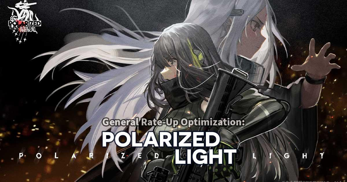 A brief guide on what players should roll for in the New Year's 2021 General Rate-Up, including tips on Polarized Light Ranking preparation.