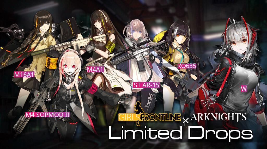 Banner Image for the Girls Frontline x Arknight Collaboration Event 'Fractured Connexion' Should you Farm article.