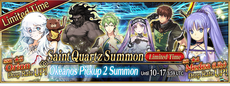 Okeanos Pickup 2 Summon!