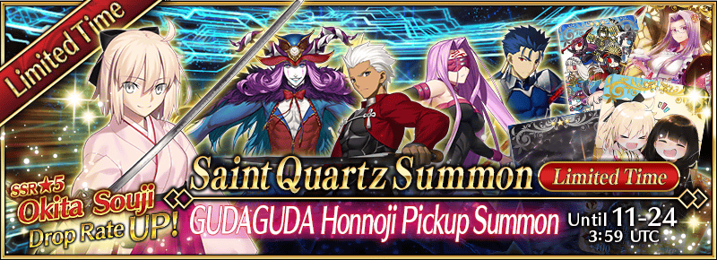 GUDAGUDA Honnoji Pickup Summon