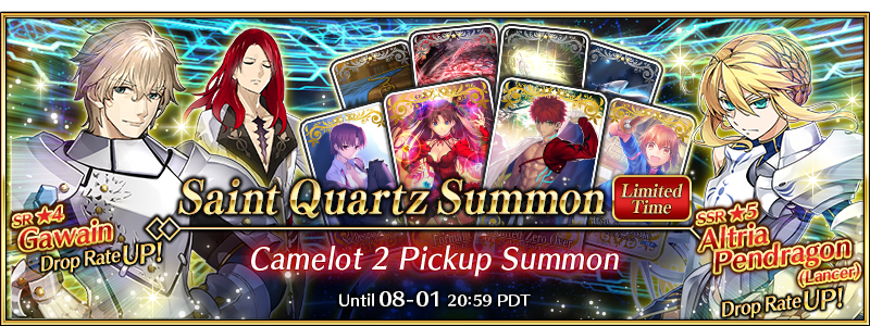 Camelot Pickup 2 Summon