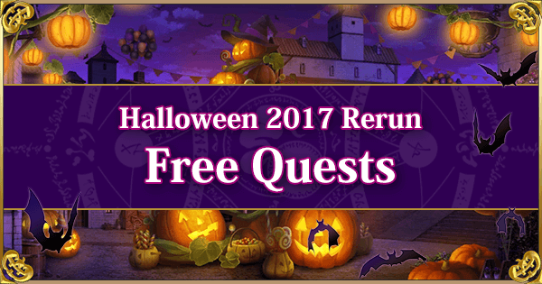 Fgo Wiki Halloween 2020 Rerun Halloween 2017 Rerun   Free Quests | Fate Grand Order Wiki   GamePress