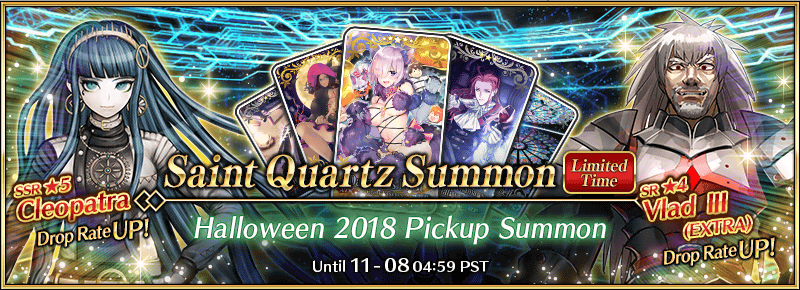 Halloween 2018 Pickup Summon Banner