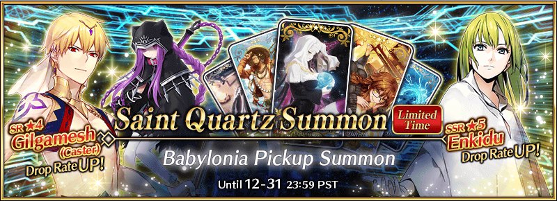 Babylonia Pickup Summon Banner