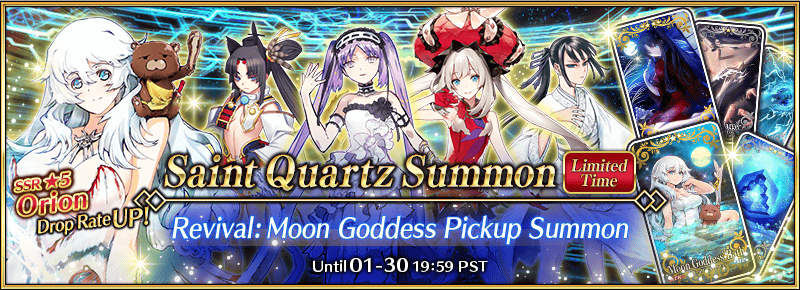Moon Goddess Pickup