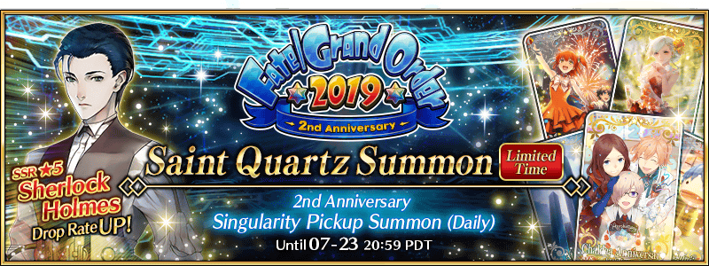 FGO 2019 2nd Anniversary Pickup Summon (Daily)