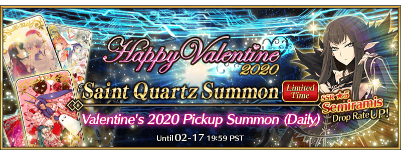 Valentine's 2020 Pickup Summon (Daily)