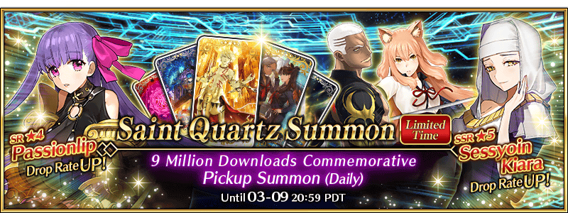 9 Million Downloads Commemorative Pickup Summon (Daily)