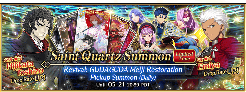 Revival: GUDAGUDA Meiji Restoration Pickup Summon (Daily)
