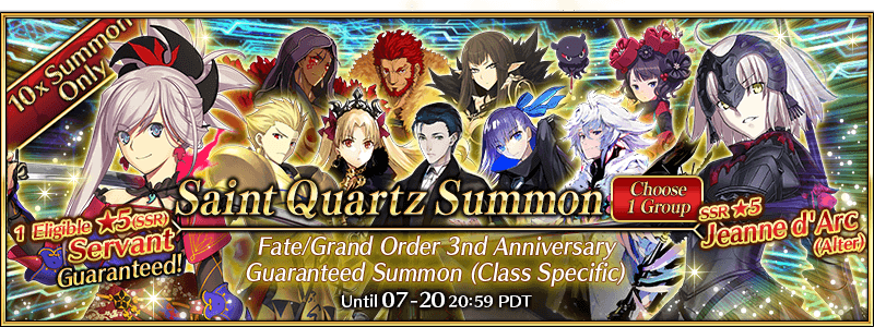 Fate/Grand Order 3nd Anniversary Guaranteed Summon (Class Specific)