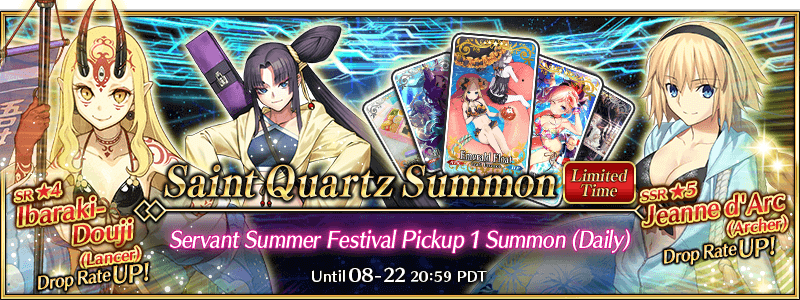 Servant Summer Festival Pickup 1 Summon (Daily)