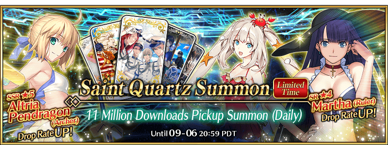11 Million Downloads Pickup Summon (Daily)