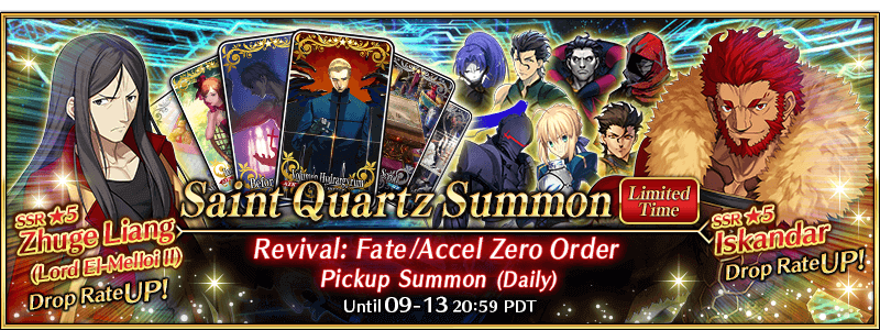 Revival: Fate/Accel Zero Order Pickup Summon (Daily)