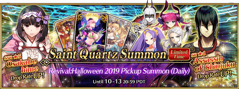 Revival: Halloween 2019 Pickup Summon (Daily)