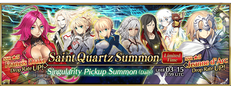 Singularity Pickup Summon Spring 2018 (Daily)