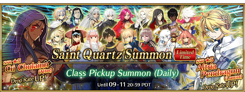 Class Pickup Summon Fall 2018 (Daily)
