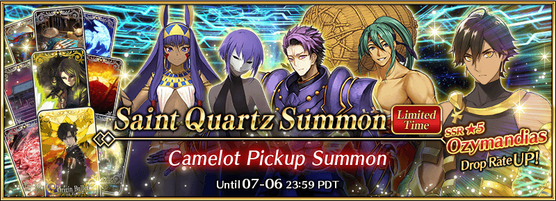 Camelot Pickup Summon