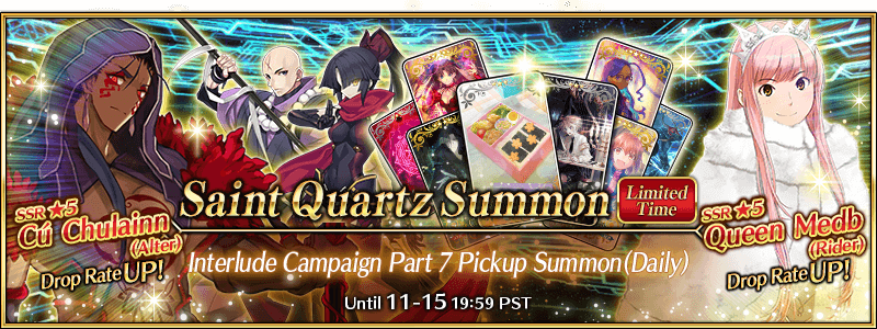 Interlude Campaign Part 7 Pickup Summon (Daily)