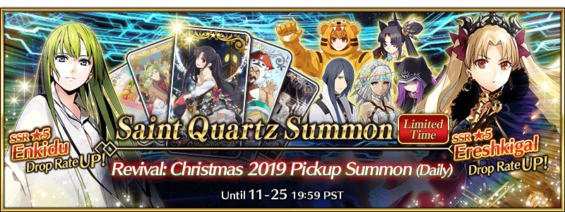 Revival: Christmas 2019 Pickup Summon (Daily)