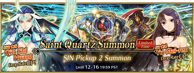 SIN Pickup 2 Summon