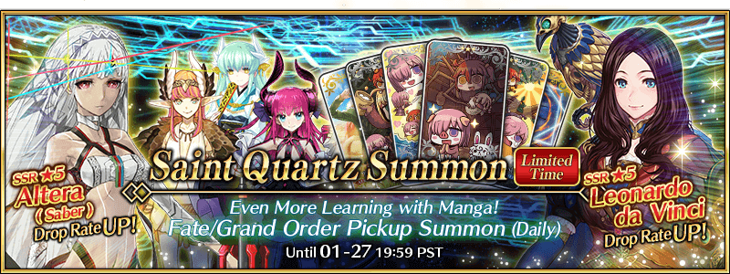 Even More Learning with Manga! Fate/Grand Order Pickup Summon (Daily)