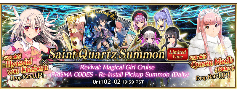 Revival: Magical Girl Cruise - PRISMA CODES - Re-install Pickup Summon (Daily)