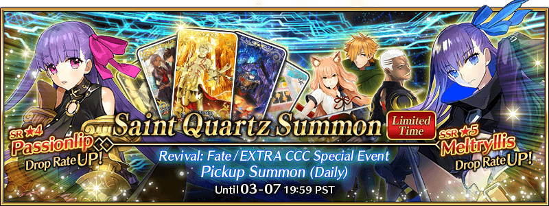 Revival: Fate/EXTRA CCC Special Event Pickup Summon (Daily)