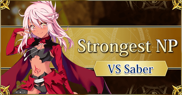 Strongest NP Against Sabers