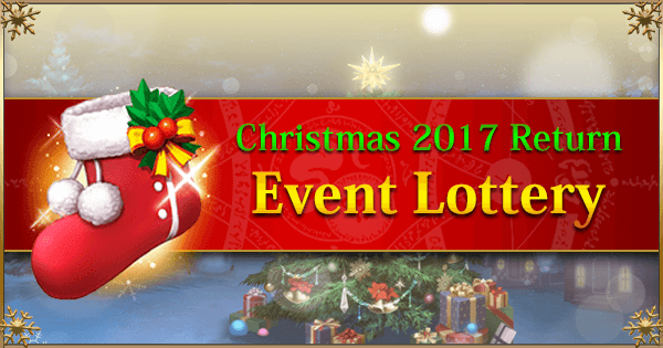 Fgo Christmas 2020 Reset After Grand Prize Christmas 2017 Rerun: Event Lottery | Fate Grand Order Wiki