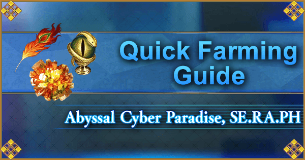 CCC SE.RA.PH Quick Farming Guide