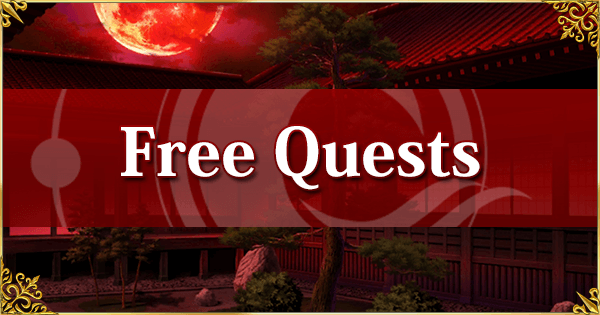 Shimosa Free Quests Banner