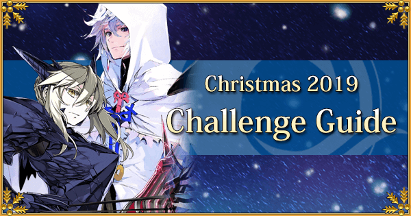 Christmas 2019 Challenge Quest Guide Dance Of The Fairies Lancer Alter Merlin Fate Grand Order Wiki Gamepress