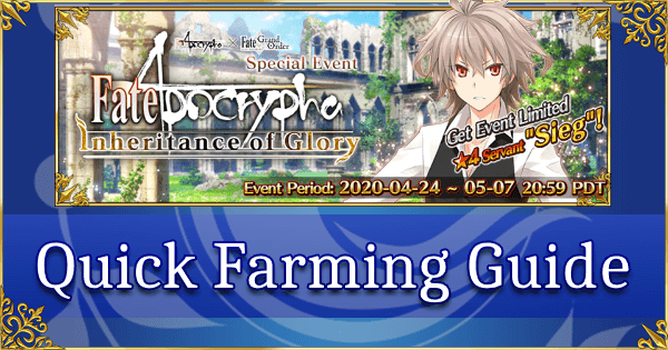 Fate Apocrypha Inheritance of Glory - Quick Farming Guide
