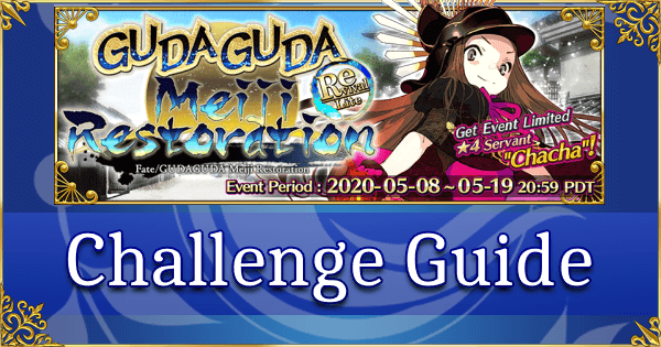 Revival: GUDAGUDA Meiji Restoration Challenge Guide: Demon of the Battlefield (Hijikata Toshizo)