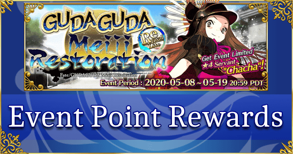 Revival: GUDAGUDA Meiji Restoration - Point Rewards