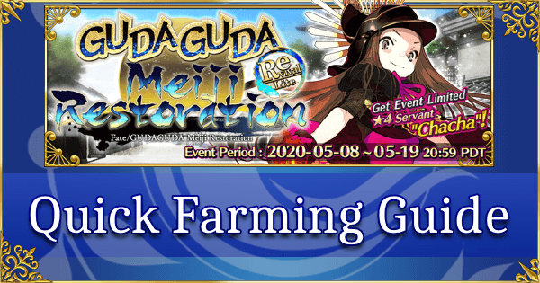 Revival: GUDAGUDA Meiji Restoration - Quick Farming Guide