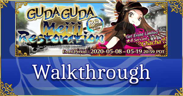 Revival: GUDAGUDA Meiji Restoration - Walkthrough