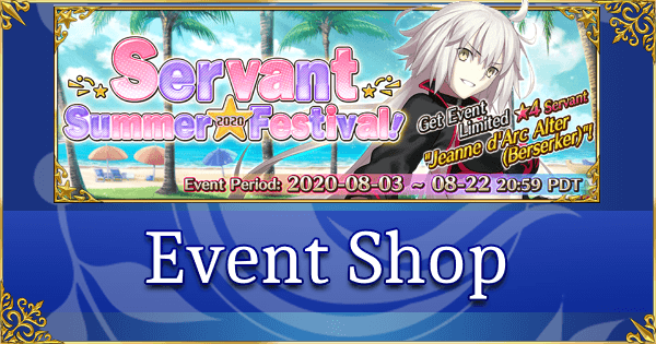 FGO Servant Summer Festival 2020 - Event Shop & Planner